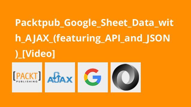 آموزش استفاده از Google Sheets data باAJAX